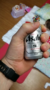 Although, something that is good - TINY TINY BEERS